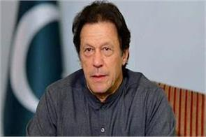 economic situation worse will pakistan be made