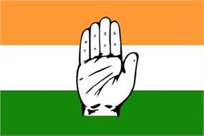 confused on delays in the election of congress president