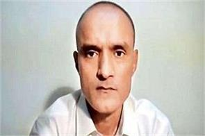 icj will decide today on kulbhushan jadhav case