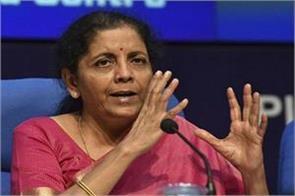 finance minister nirmala sitharaman will answer on the budget speech
