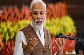 pm modi will address the kargil vijay diwas festival