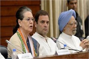 congress convenes general secretaries and state assemblies