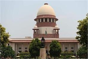 the hearing on the petitions filed against the general category in the sc