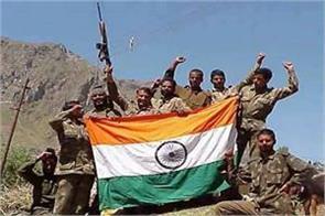 kargil vijay diwas will celebrate the indian army