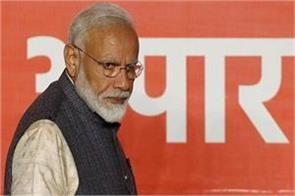 modi corrected  dabang and statements by rebuffing leaders