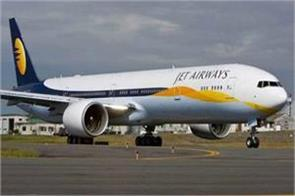today will be the first meeting of jet airways s creditors