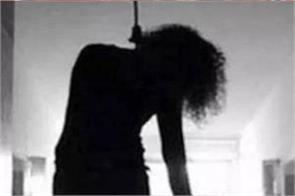 upsc preparing woman s suicide