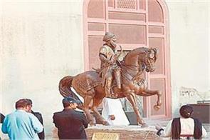 honor of maharaja ranjit singh in pakistan
