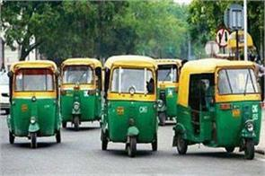 auto drivers will have double gifts fees will be 70 percent less