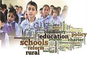 discrimination against private edu institutions in draft education policy