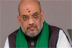 challenges  in front of amit shah in kashmir