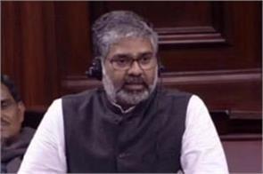neeraj shekhar resigns from rajya sabha
