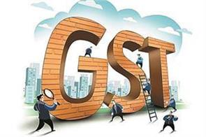 g s t very important for the improvement of the country