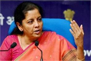 center not imposing hindi in tamil nadu sitharaman