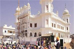 sikh pilgrims are provoked for khalistan agenda
