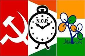cpi ncp and tmc can lose national status