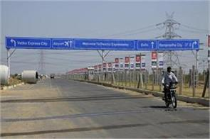 dwarka expressway obstructed by nhai