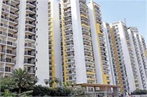 govt declares 21 reduction in commercial plots in noida