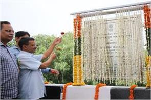 we do not come to politics but have done a lot of work kejriwal