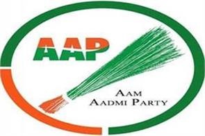 aap can get strength worry in the bjp