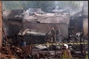 pakistan military plane crashes in rawalpindi 19 killed