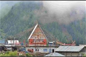 machail mata yatra began from 25 july