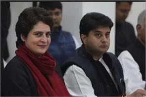 priyanka s headache for scindia s resignation