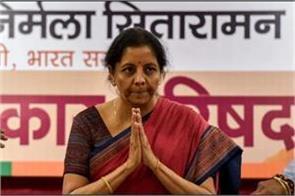 nirmala sitharaman second lady who presented the budget
