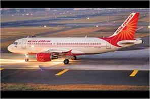 air india will be sold by the end of the year