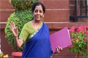 economic survey presented in parliament