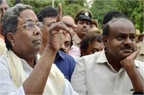 karnataka crisis speaker will decide on kumaraswamy government