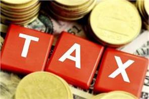 preparing to get one time waive scheme for old income tax cases