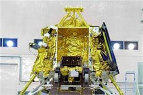 chandrayaan 2 launch of the last moment due to technical flaw