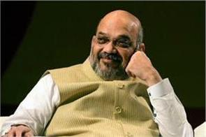 amit shah on a two day tour of gujarat from today