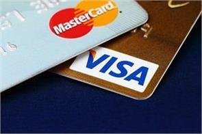 government in preparation for shock to visa card