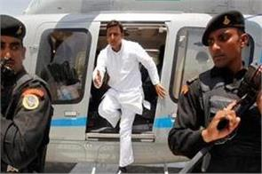 akhilesh yadav big blow center black cat will cover security cover