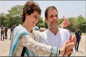 priyanka gandhi tweet on rahul gandhi resignation