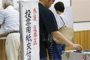 voting begins in japan s upper house election