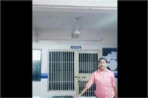 women constable made tik tok video in police station