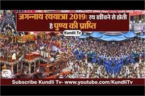 today jagannath rath yatra festival