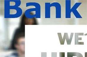 nainital bank recruitment on clerk vacancy