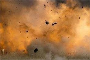 7 children killed by land mine explosion in syria