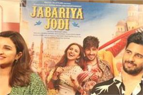 film jabariya jodi sidharth malhotra and parineeti chopra exclusive interview