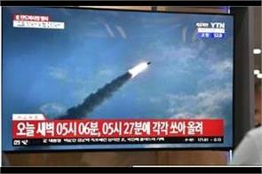 north korea launches two short range ballistic missiles
