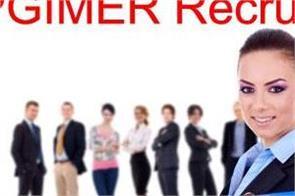 pgimer recruitment 2019 for 199 posts