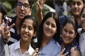 cbse 2019 results of compartment examination of 12th announced