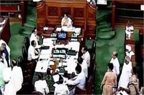 bjp new politics to increase seats in the lok sabha