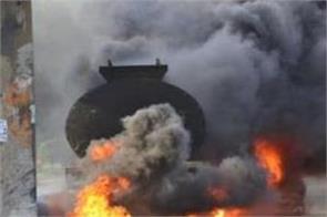 nigerian gas tanker explosion kills at least 45