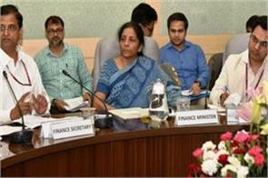 important meeting of gst council today tax can be reduced on electric vehicles