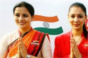 a golden opportunity to get a job in air india express for the 12th pass